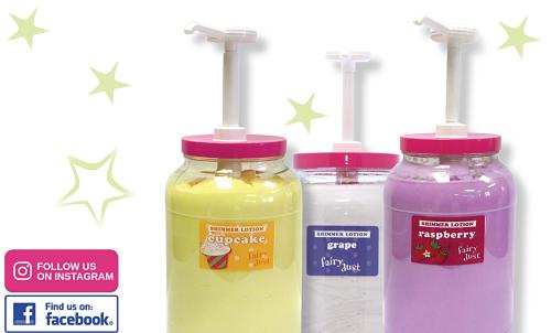 FunStation Shimmer Lotion